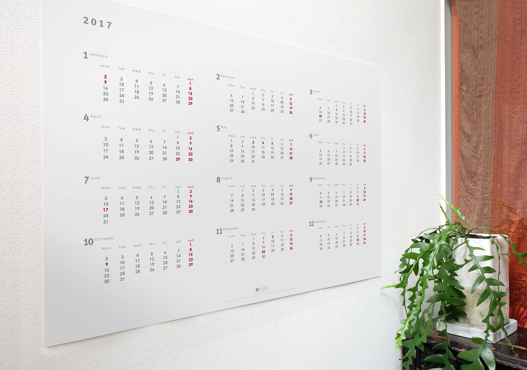 出典 blog.simplish-std.com. 12ヶ月ポスターカレンダー